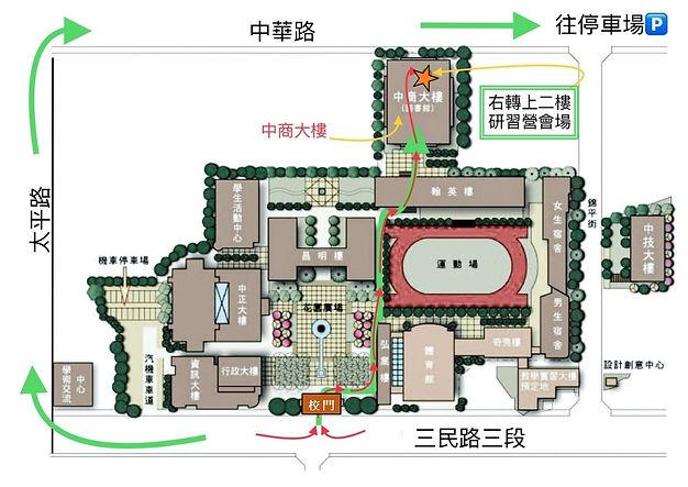 台中科技大學中商大樓地圖