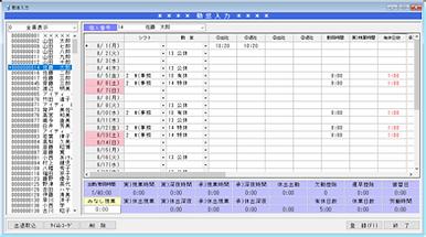 可視化画面.png