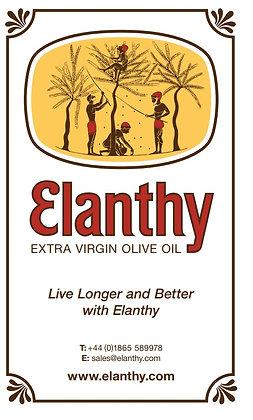 100% Cotton Elanthy Branded Tea Towels
