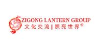 Zigong Lantern Group