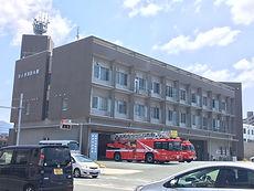 防府市消防署