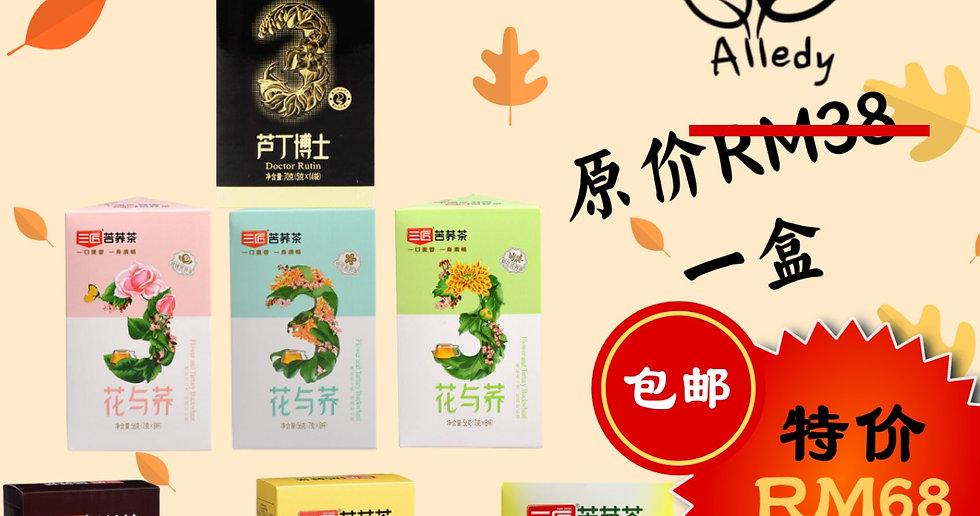 四川凉山 - 苦荞茶系列