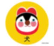 Hoshi Hana vector artwork 2018-YEAR-OF-DOG