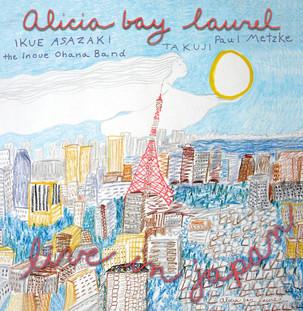 CD PACKAGE LAYOUT: ALICIA BAY LAUREL