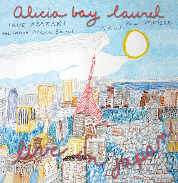CD PACKAGE LAYOUT: ALICIA BAY LAUREL