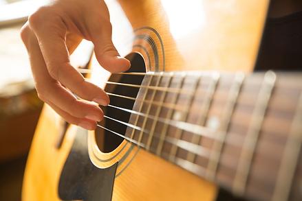 Cours de guitare Thionville Metz Luxembourg