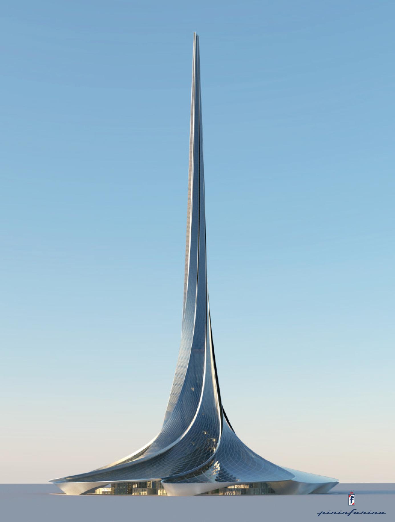 Vortex Tower 01