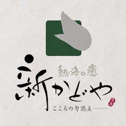 自由が丘書道虎空/新かどや.jpg
