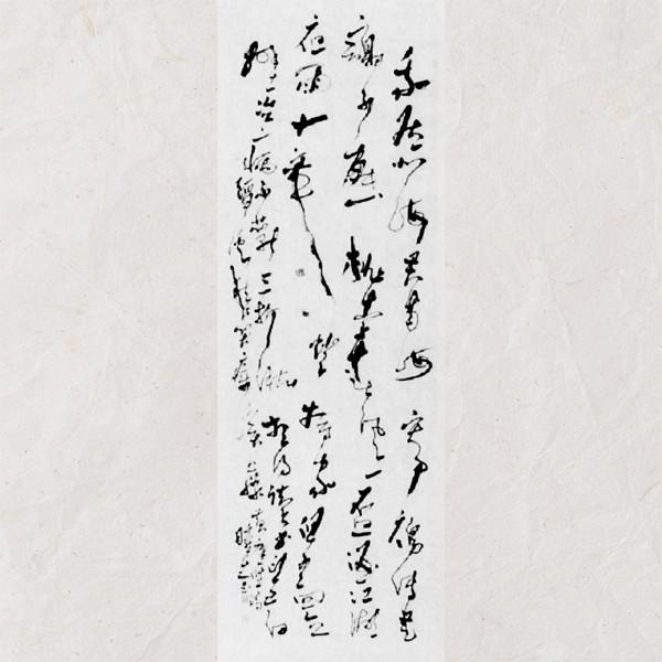 自由が丘書道虎空/院展02.jpg