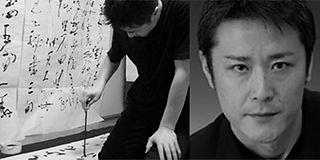 書道教室虎空/講師.JPG