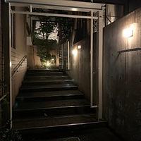 書道教室虎空/エントランス夜間_edited.jpg
