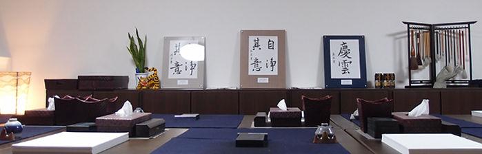 書道教室虎空/a環境額装3.JPG