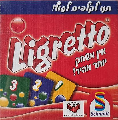 Ligretto Ligreto ליגרטו אנדרלמוסיה מדעי הלוח משחק קלפים מהיר