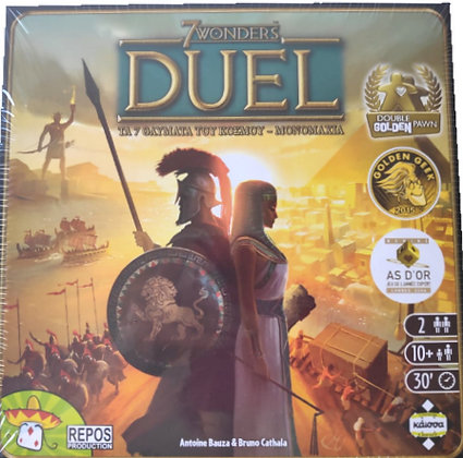7 Wonders duel Greek version board game for 2 players משחק לשניים לזוג זוגי מדעי הלוח
