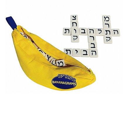 בננהגראמס
