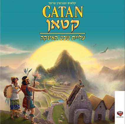 קטאן עליית שבט האינקה  משחק קופסא מדעי הלוח Catan Histories: Rise of the Inkas