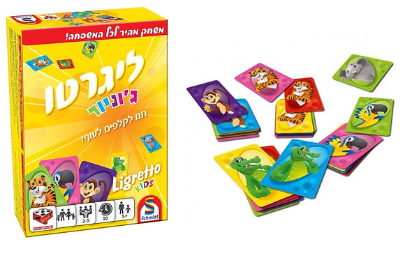 ליגרטו ג'וניור משחק קלפים מבוסס מהירות שבו צריך להתאים חיה וצבע ולסיים ראשונים את החפיסה