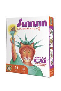 חתחתול משחק קלפים מדעי הלוח
