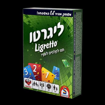 Ligretto board game ליגרטו ירוק משחק קופסה כמו אנדרלמוסיה