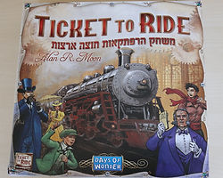 Ticket to Ride cover.jpg