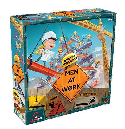 על הגובה בנאים בונים Men at Work משחק קופסה משחק קופסא מדעי הלוח
