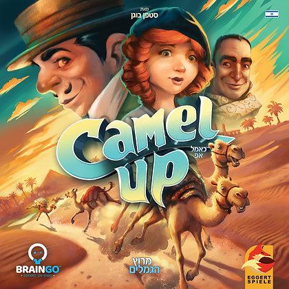 משחק קופסה מרוץ הגמלים קאמל אפ משחק מרוץ לכל המשפחה מדעי הלוח Camel Up board game