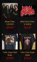 StormDragonMetal.com now has a web store!