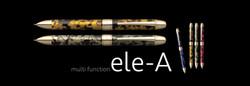 1500x834_marquee_eleA