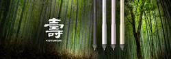 1500x834_marquee_kotobuki