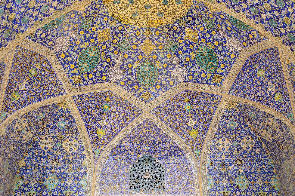 Inside Shah Mosque.jpg