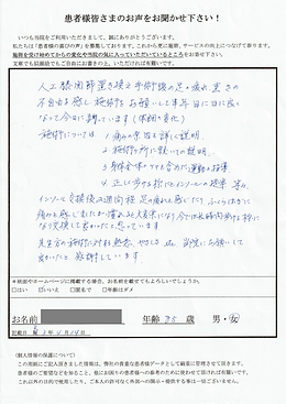 20210414yamamotowrite.png
