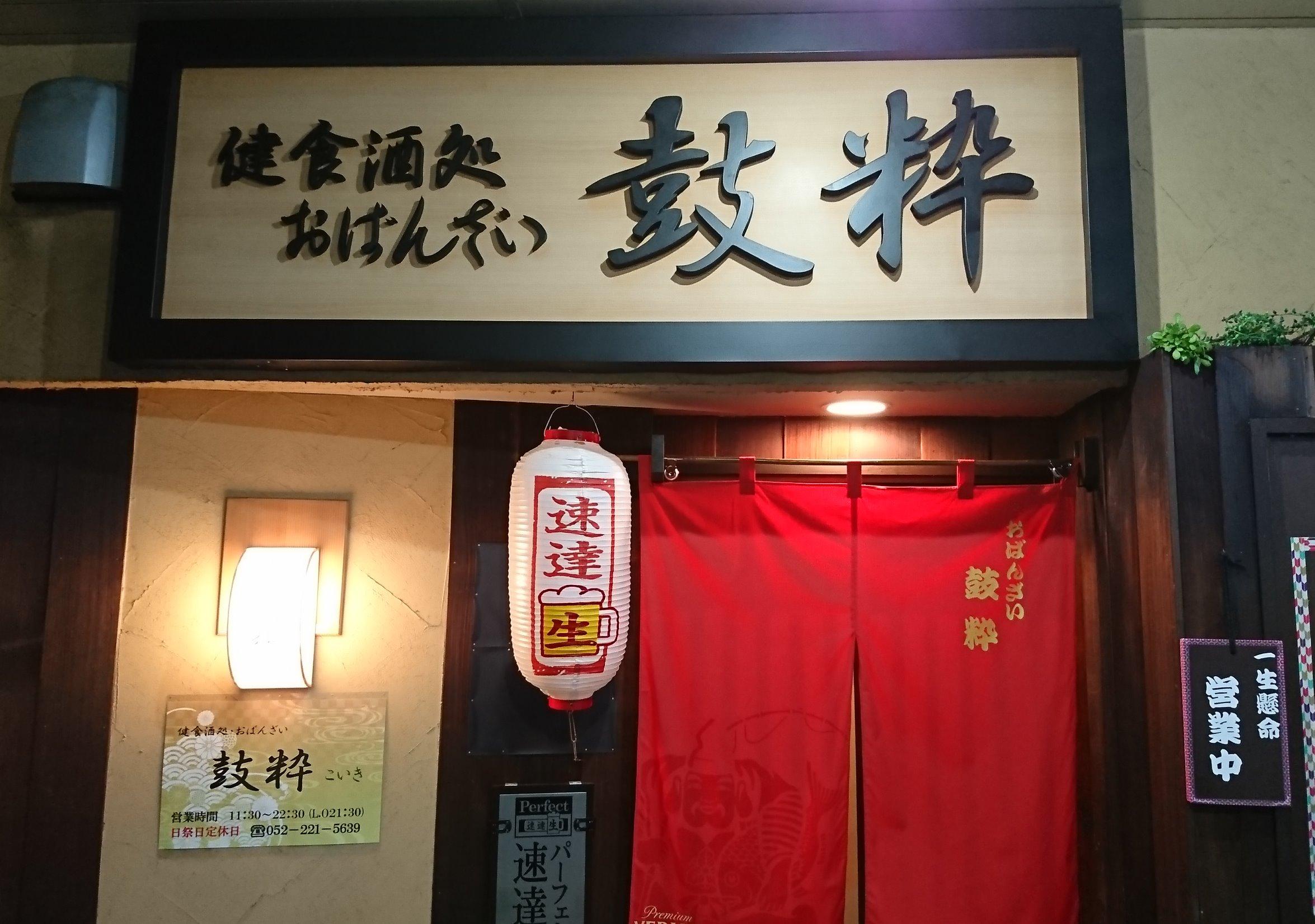 外観_店舗入口