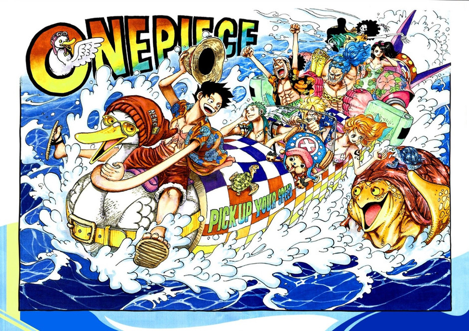 One Piece Chapter 957: Ultimate