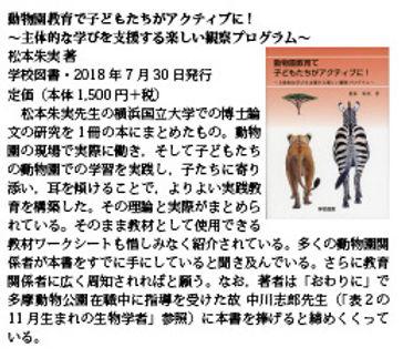 JVM記事.jpg