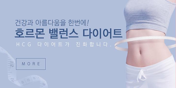 다이어트_리사이징 copy.png