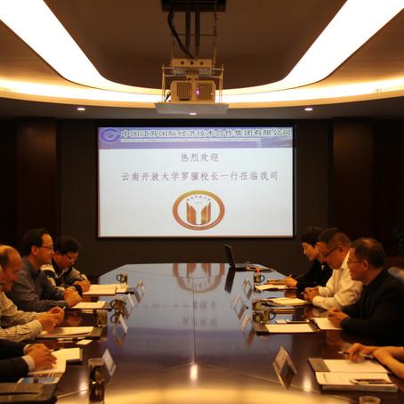 云南开放大学罗骥副校长一行访问中江国际集团