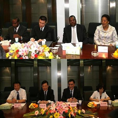 纳米比亚驻华大使纳穆巴胡访问公司