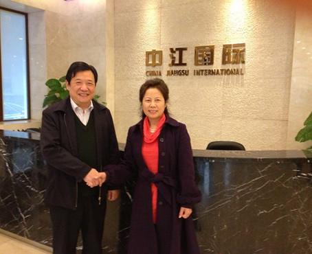 中江国际与江苏师范大学合作人才培养