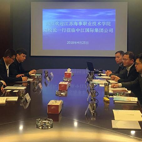 江苏海事职业技术学院刘红明校长一行访问中江国际集团公司