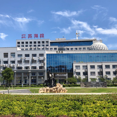 中江国际与江苏海院共同成立国际邮轮人才培训中心
