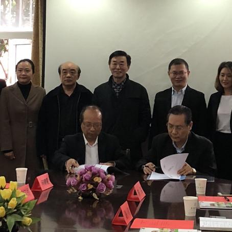 中江国际集团公司与三江学院举行人才培训基地签约暨揭牌仪式