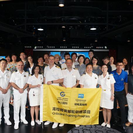 首届诺唯真邮轮-中江国际全国邮轮师资培训在诺唯真喜悦号上顺利结束。