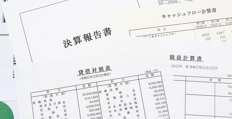 不動産投資の決算書を解説。融資の際に見られるポイントとは