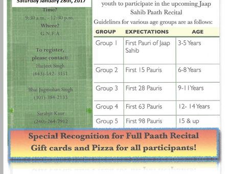 Jaap Sahib Paath Recital – Sat, Jan 28th, 2017