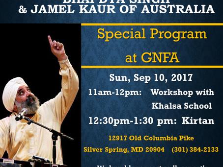 Special Program at GNFA – Sept 10, 2017