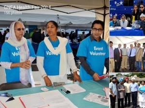 GNFA Health Fair 2014 in Pictures!