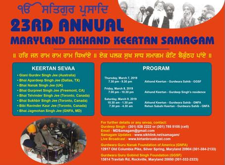 23rd Annual Maryland Akhand Kirtan Samagam – March 9, 2019