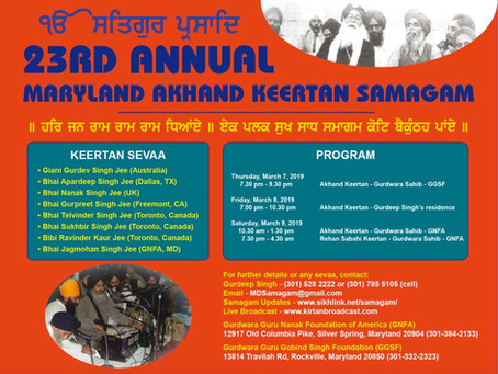 23rd Annual Maryland Akhand Kirtan Samagam – March 9, 2019