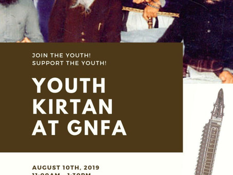 Youth Kirtan At GNFA – Aug 10, 2019