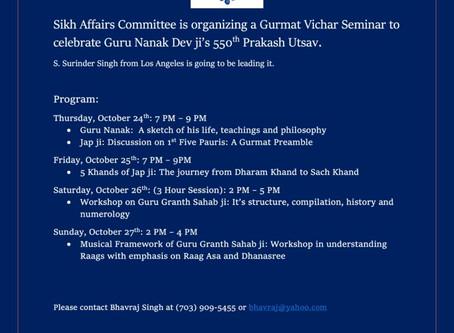 Gurmat Vichar Seminar – Oct 24-26